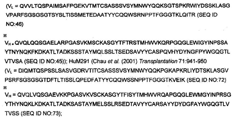 Полипептиды, связывающиеся с cd3