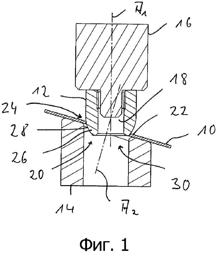 Способ сваривания друг с другом двух деталей, предпочтительно выхлопной системы двс, контактной сваркой