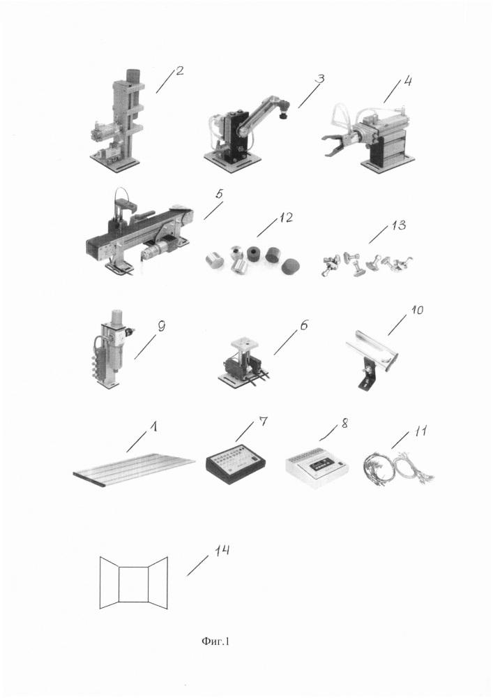 Комплект учебного оборудования для монтажа, наладки и эксплуатации автоматических линий и мехатронных систем; способ сборки такого комплекта