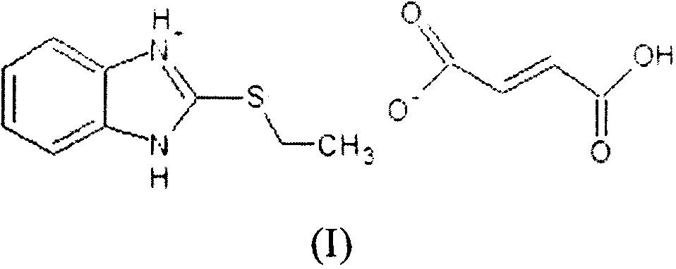 Антигипоксическое и актопротекторное средство на основе 2-(этилсульфанил)-1н-бензимидазол-3-ия (2е)-3-карбоксипроп-2-еноата