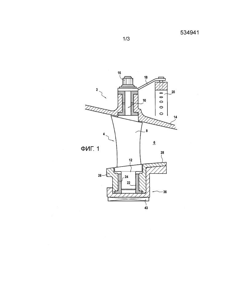 Направляющее устройство для регулируемых лопаток статора турбореактивного двигателя и способ сборки такого устройства