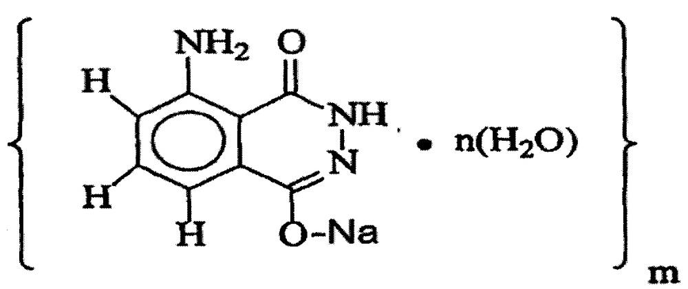 Способ получения активной фармацевтической субстанции, представляющей собой аминодигидрофталазиндион натрия