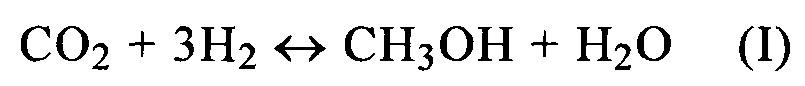 Способ совместного получения уксусной кислоты и диметилового эфира