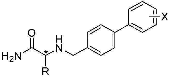 Соединения альфа-аминоамидных производных и содержащие их фармацевтические композиции