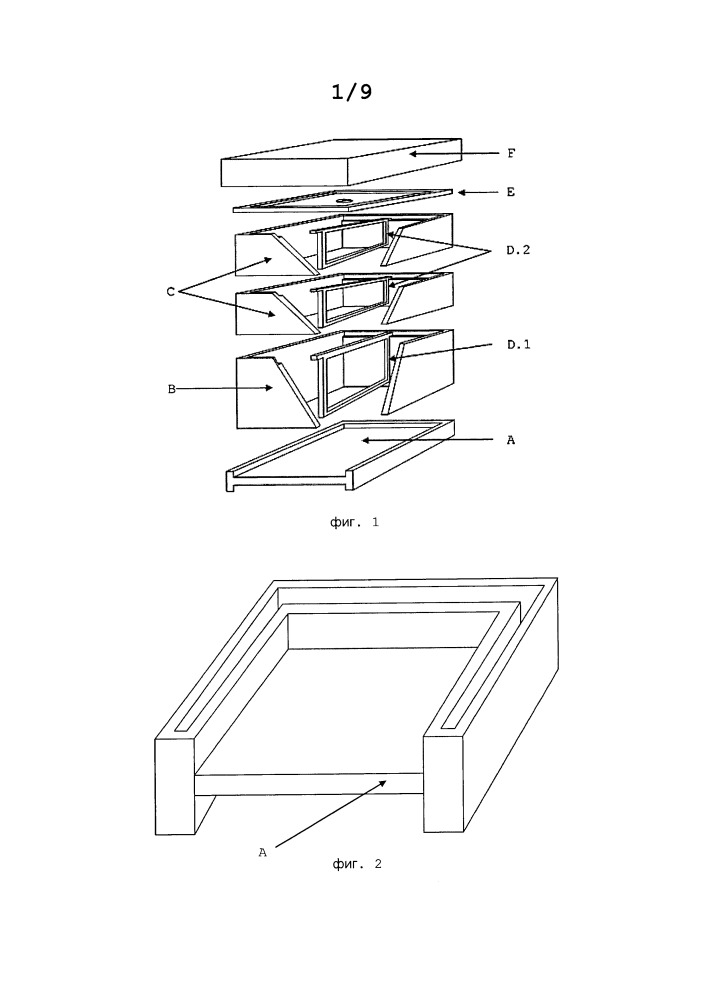 Улей из композитного материала и способ его изготовления