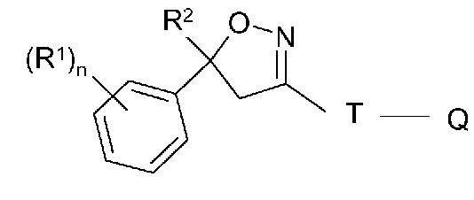 Применение содержащих изоксазолин соединений в качестве противопаразитарных средств