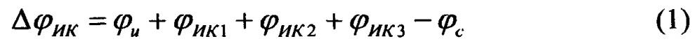 Способ калибровки двухканального супергетеродинного приемника в измерителе комплексных коэффициентов передачи и отражения свч-устройств с преобразованием частоты