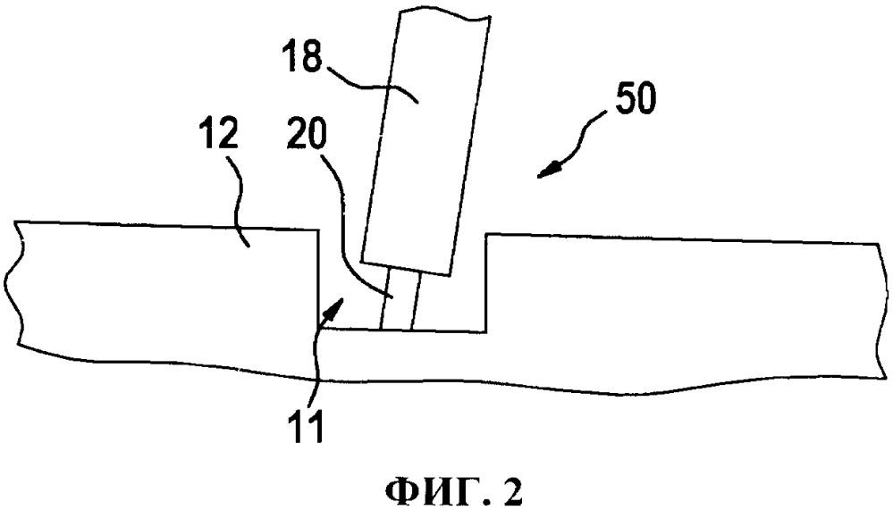 Пленочный шарнир для стеклоочистительного устройства