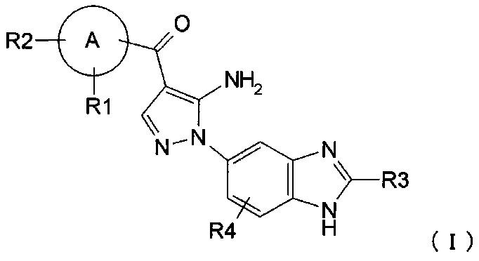 Fgfr3 гибридный ген и лекарственный препарат, нацеленный на него