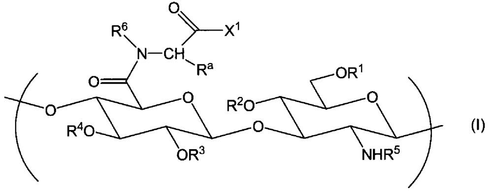 Производное гиалуроновой кислоты, содержащее аминокислотную и стерильную группы, введенные в него