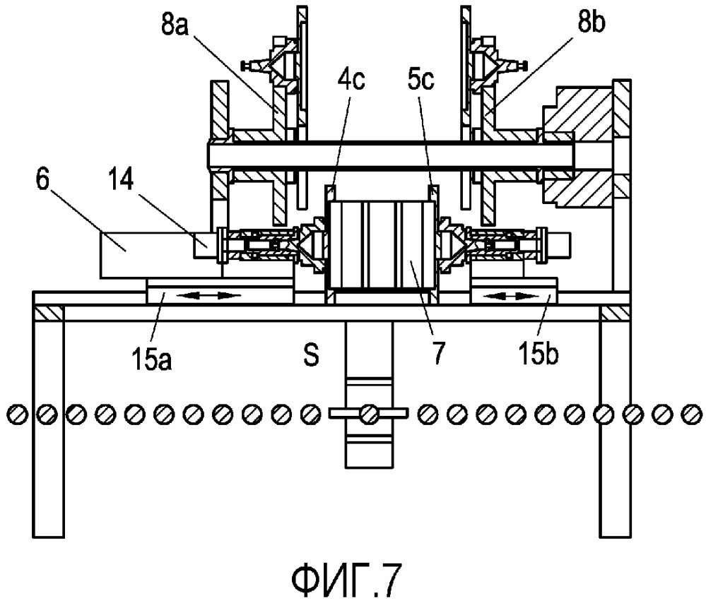 Центробежная очистительная установка и способ эксплуатации центробежной очистительной установки