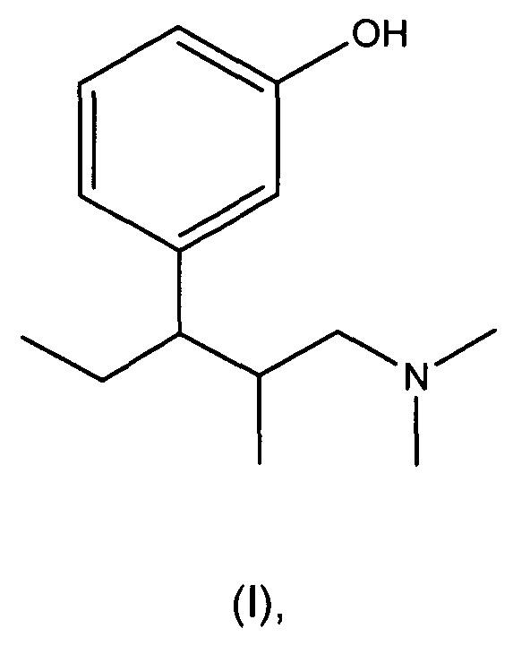 Фармацевтическая комбинация