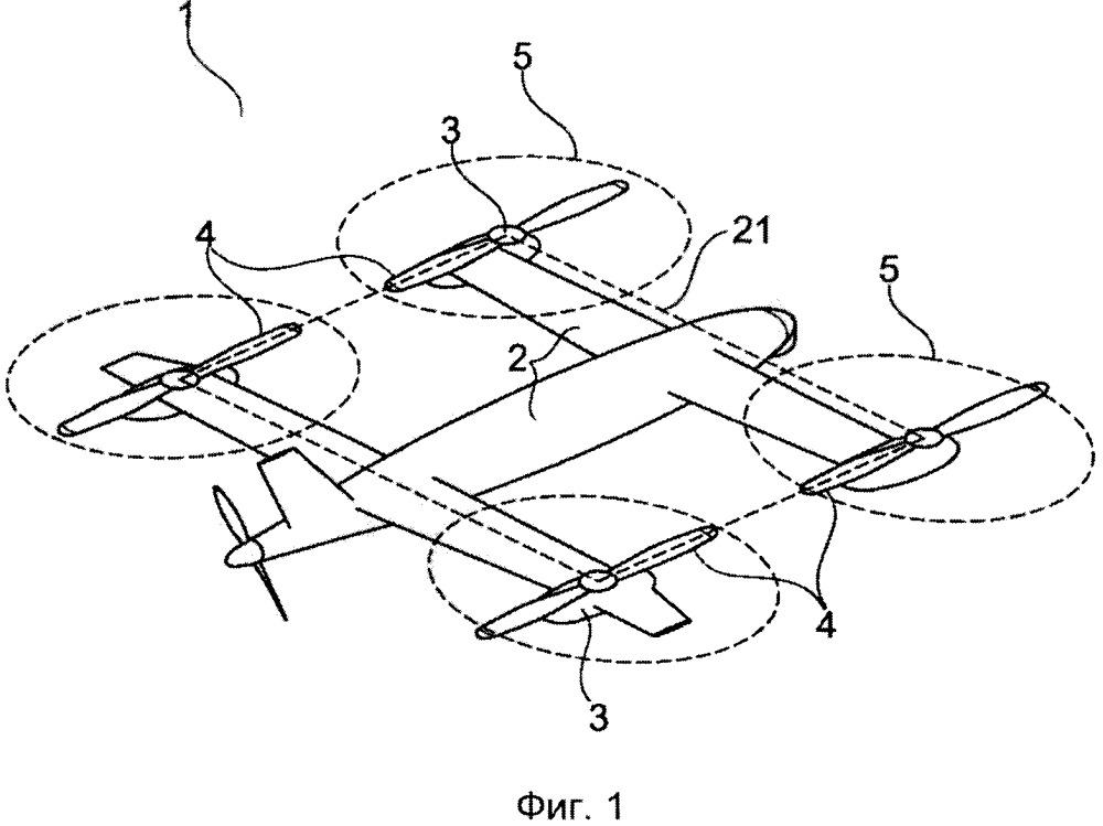 Выполненный с возможностью вертикального взлета летательный аппарат