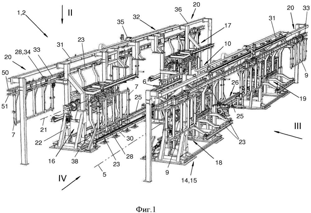 Устройство для смены и способ смены зажимных рам, несущих кузовные детали, между подающим устройством для зажимных рам и транспортером для рам с использованием приемников для зажимных рам
