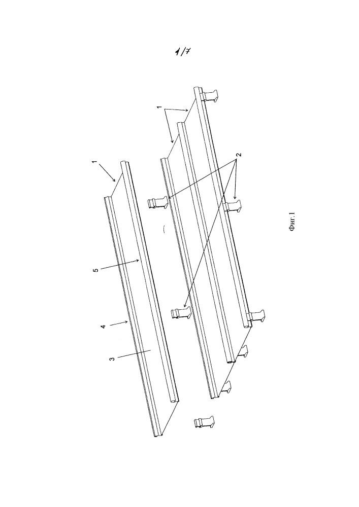Модульное металлическое покрытие для зданий и сооружений