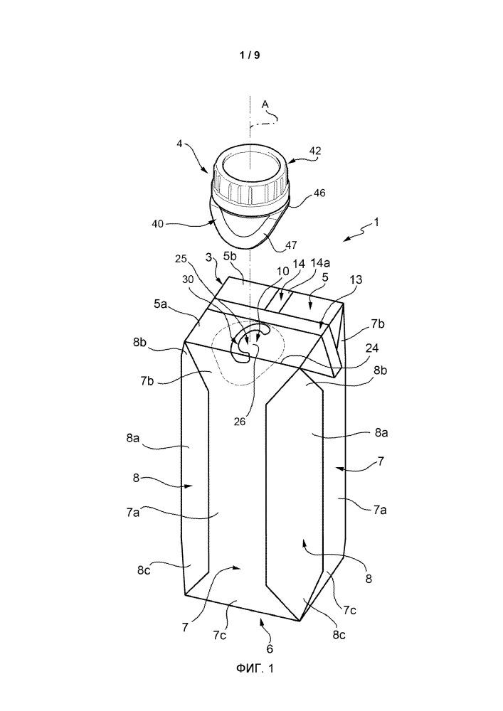 Листовой упаковочный материал для изготовления герметичных упаковок наливных пищевых продуктов
