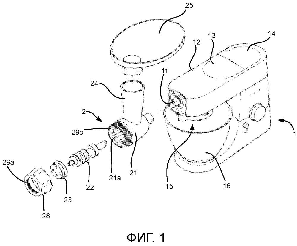 Льдодробильное приспособление для многофункционального кухонного комбайна