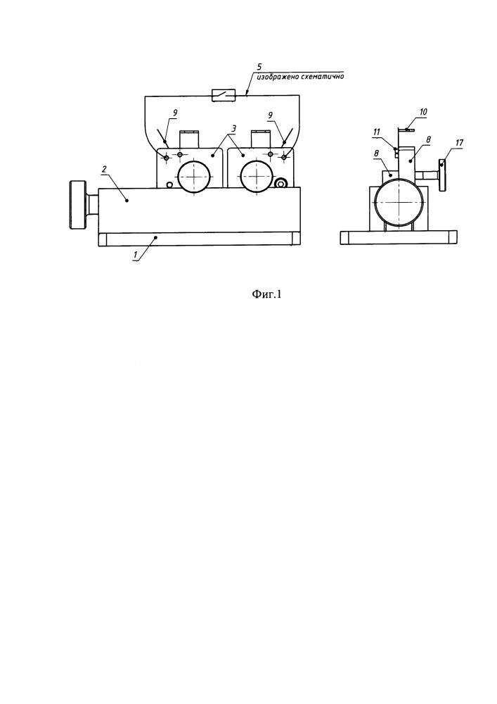 Устройство для сваривания встык тонких термопарных проводов