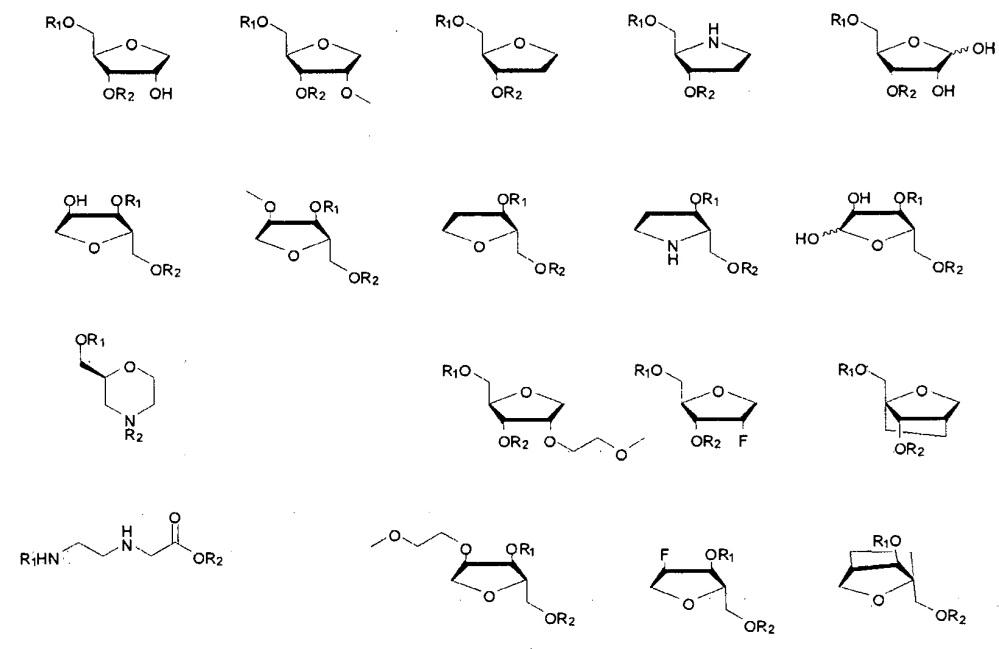 Олигонуклеотид для лечения пациентов с мышечной дистрофией