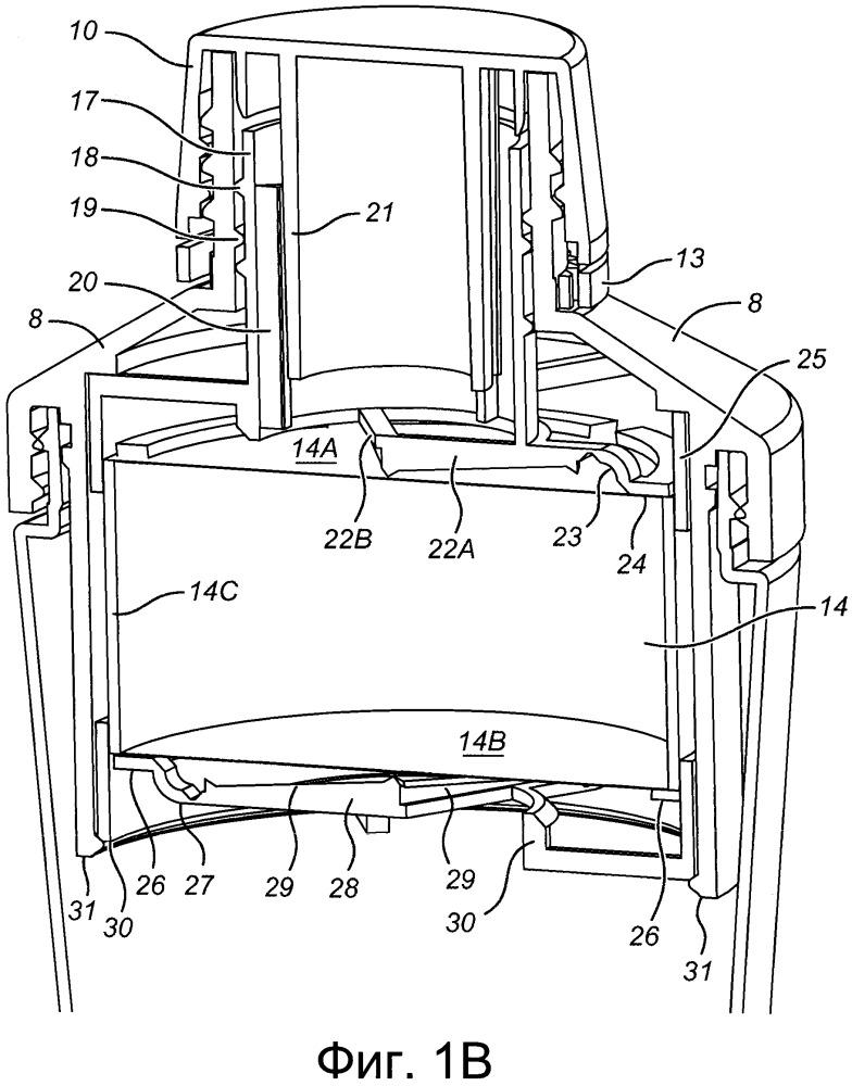 Устройство для закрывания ёмкостей для напитков и узел такого устройства с ёмкостью для напитка
