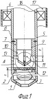 Устройство для обработки призабойной зоны скважины