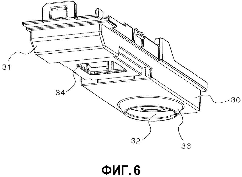 Крышка корпуса и внутренний блок установки кондиционирования воздуха, имеющий крышку корпуса