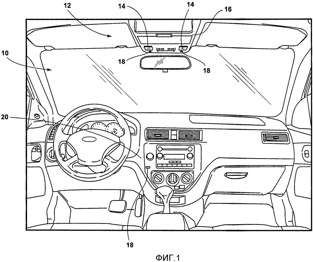 Лампа для чтения транспортного средства с настройкой света низкой интенсивности и способ управления лампой