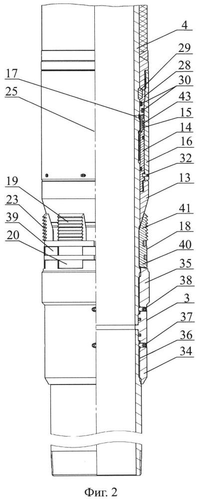Пакер-подвеска хвостовика, гидравлический привод якоря пакера-подвески хвостовика, поршень пакера-подвески хвостовика, узел гидравлического привода якоря пакера-подвески хвостовика