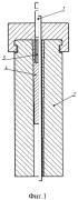 Заготовка для изготовления многослойных пустотелых изделий обработкой материалов давлением, способ изготовления многослойных пустотелых изделий и изделие, полученное указанным способом