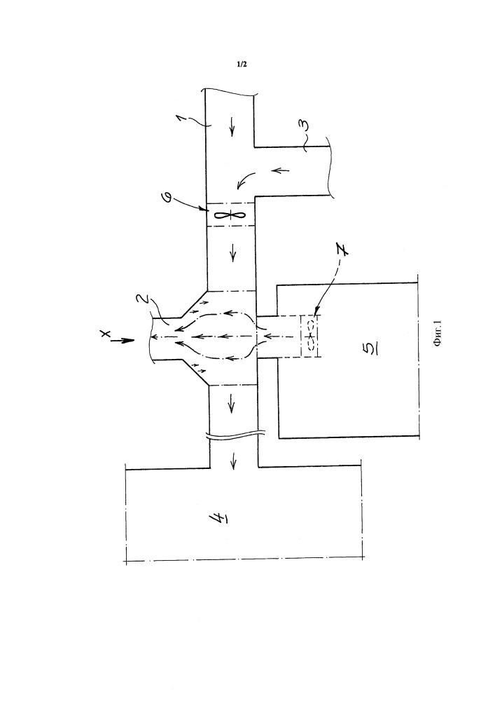 Способ и устройство для одновременного переноса тепла и влаги между, по меньшей мере, двумя разными газовыми потоками