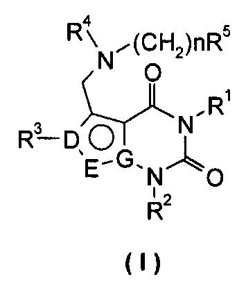 Производные пиразолопиримидона или пирролотриазона, способ их получения и их фармацевтические применения