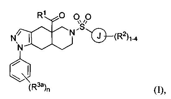 Октагидро конденсированные азадекалиновые модуляторы глюкокортикоидного рецептора