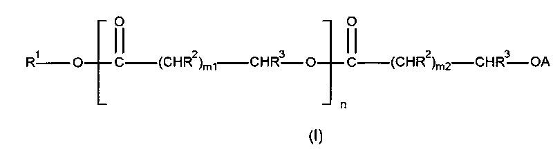 Сульфатированные сложные эфиры олигогидроксикарбоновых кислот и их применение