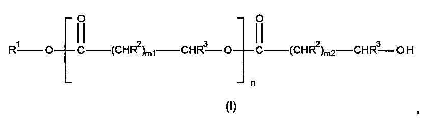 Сложные эфиры олигогидроксикарбоновых кислот и их применение