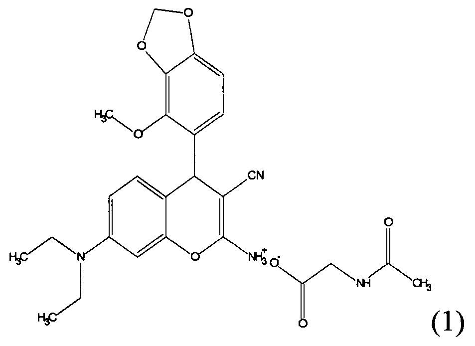 2-аминия-7-(диэтиламино)-4-(4-метоксибензо[d][1,3]диоксол-5-ил)-4н-хромен-3-карбонитрила n-ацетиламиноэтаноат, проявляющий противоопухолевую активность