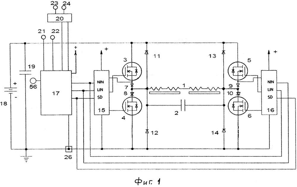 Система электронного управления бесколлекторным электродвигателем (варианты)