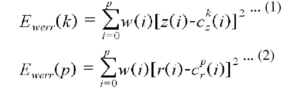 Способ квантования коэффициентов кодирования с линейным предсказанием, способ кодирования звука, способ деквантования коэффициентов кодирования с линейным предсказанием, способ декодирования звука и носитель записи