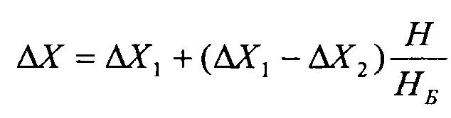 Способ повышения точности синтеза топологии элементов