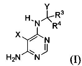 Замещенные аминопиримидиновые соединения и способы их использования