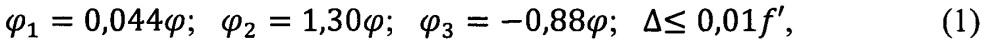 Объектив для swir диапазона спектра