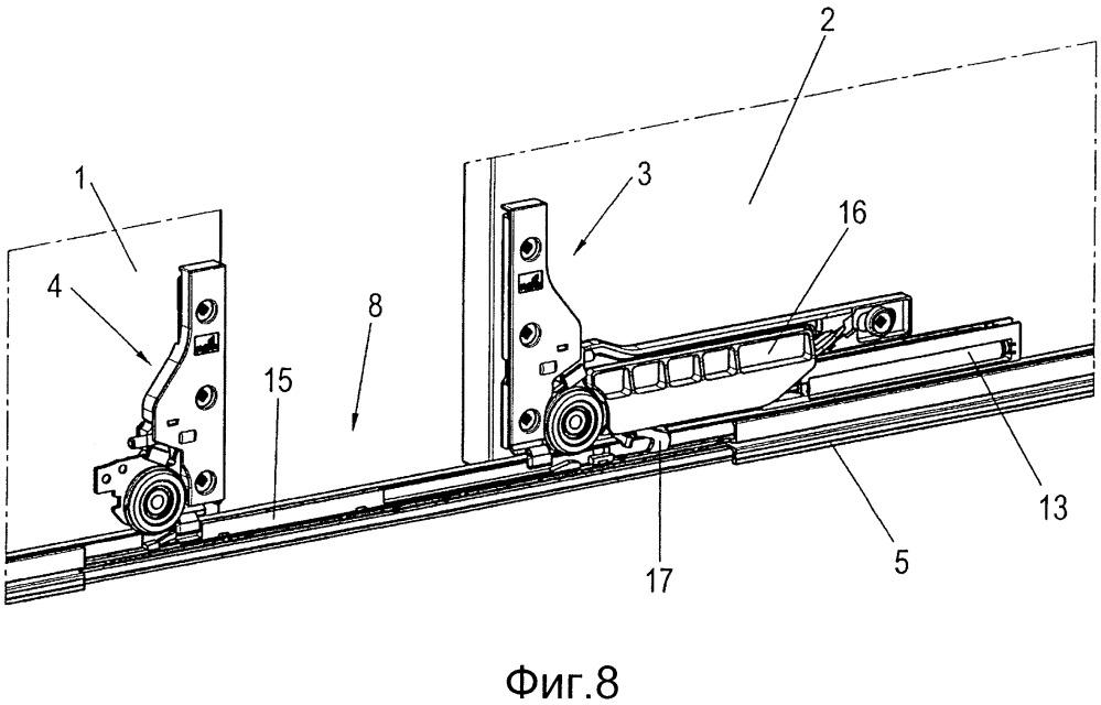 Конструкция раздвижной двери с раздвижными створками, расположенными в общей плоскости