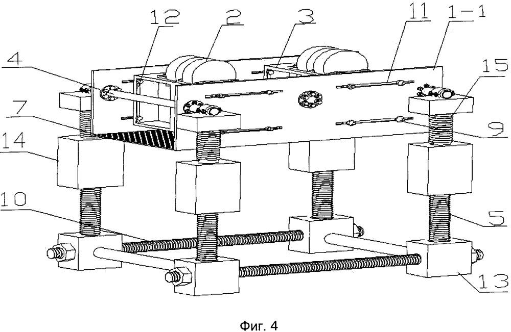 Модульный крупногабаритный вибрационный грохот с изменяемым пролетом и переменной амплитудой