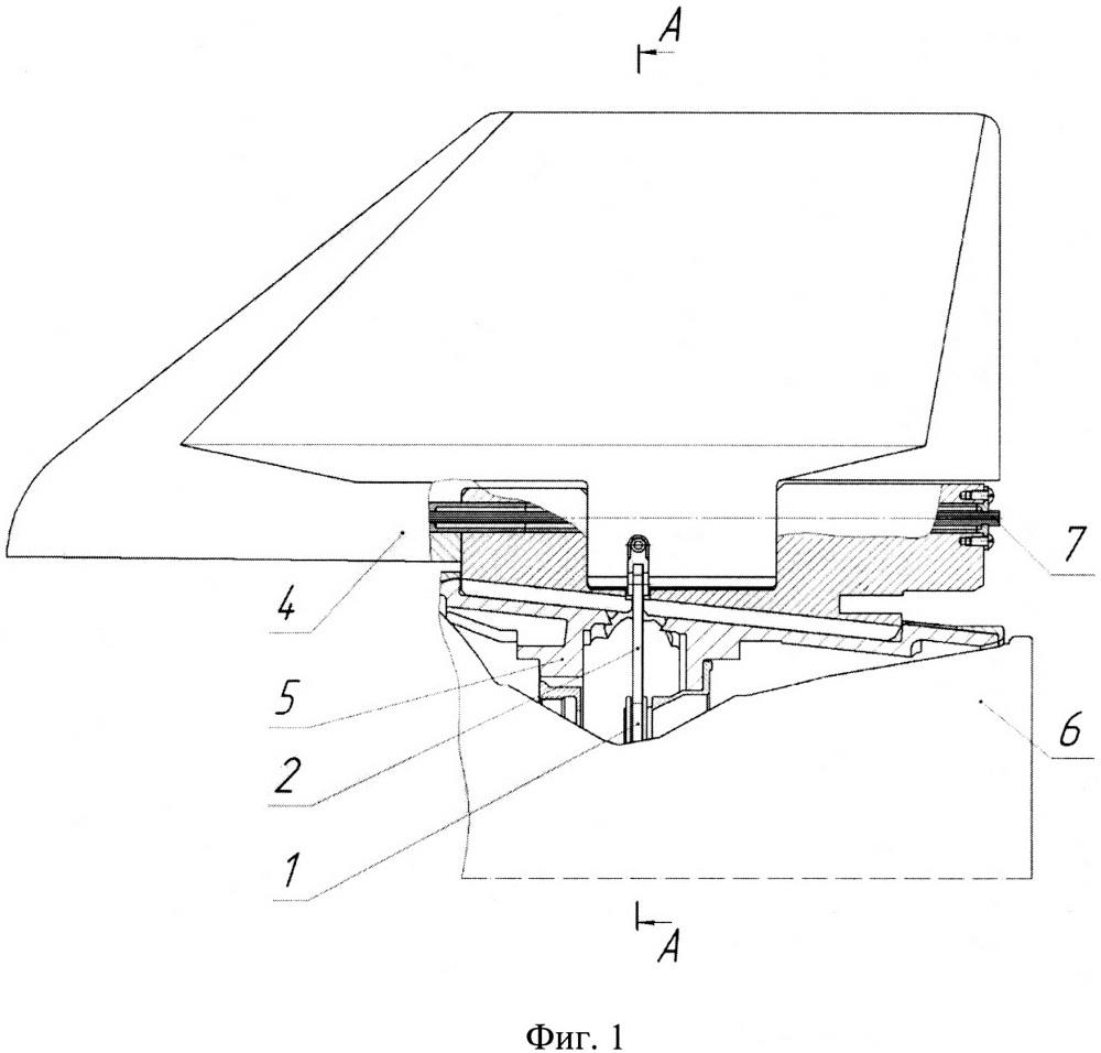 Механизм раскрытия и стопорения крыльев ракеты