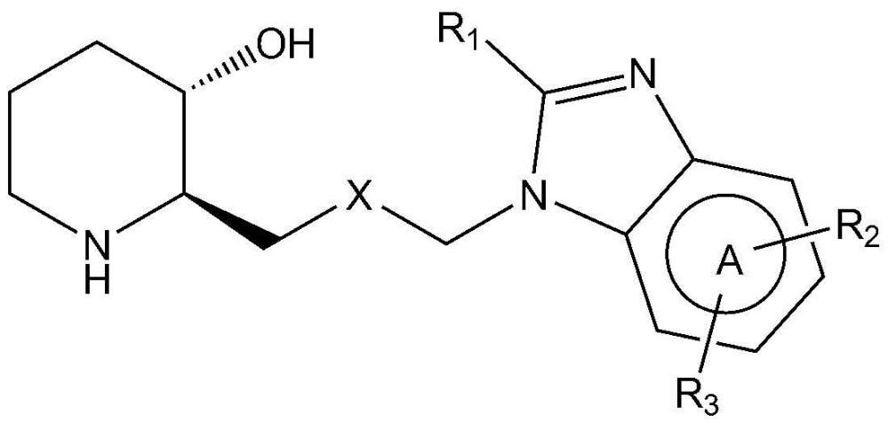 Новое гетероциклическое соединение, способ его получения и содержащая его фармацевтическая композиция