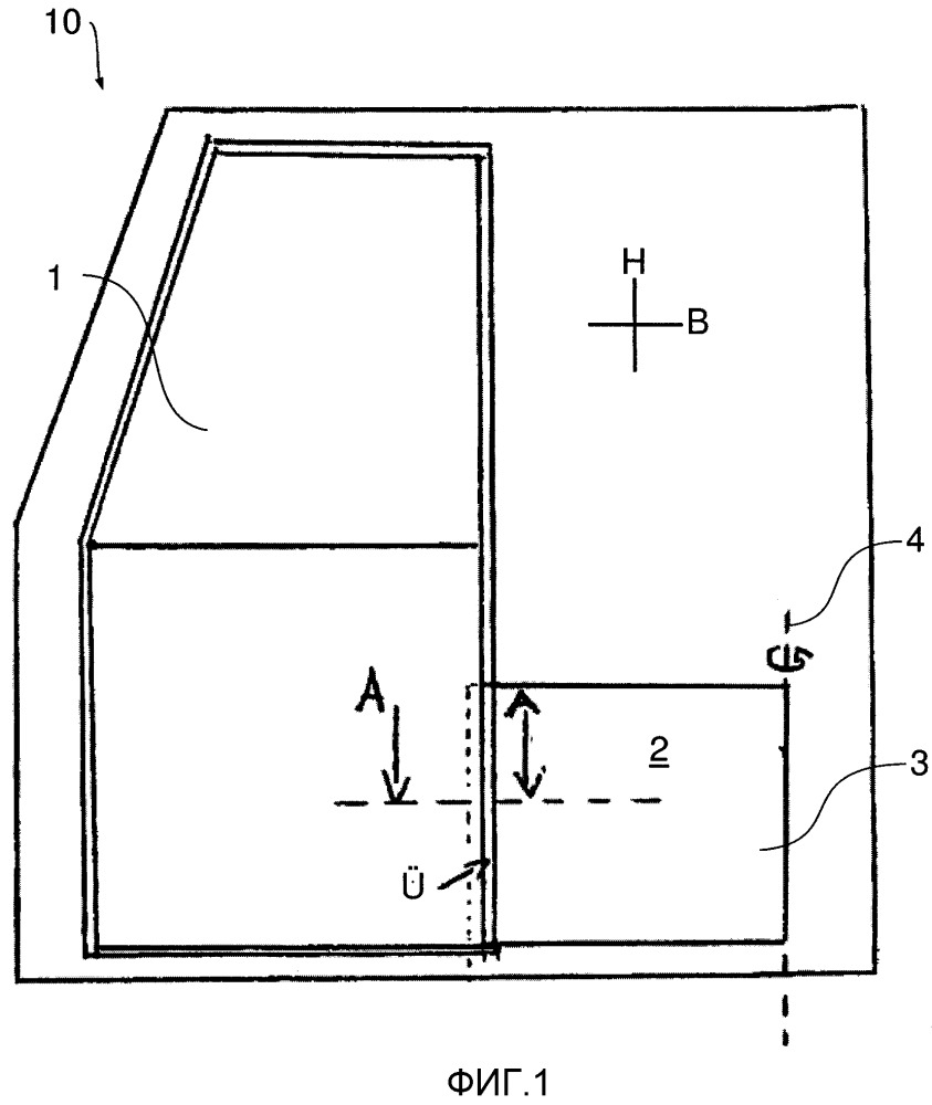 Боковая стенка кабины водителя с ящиком для хранения
