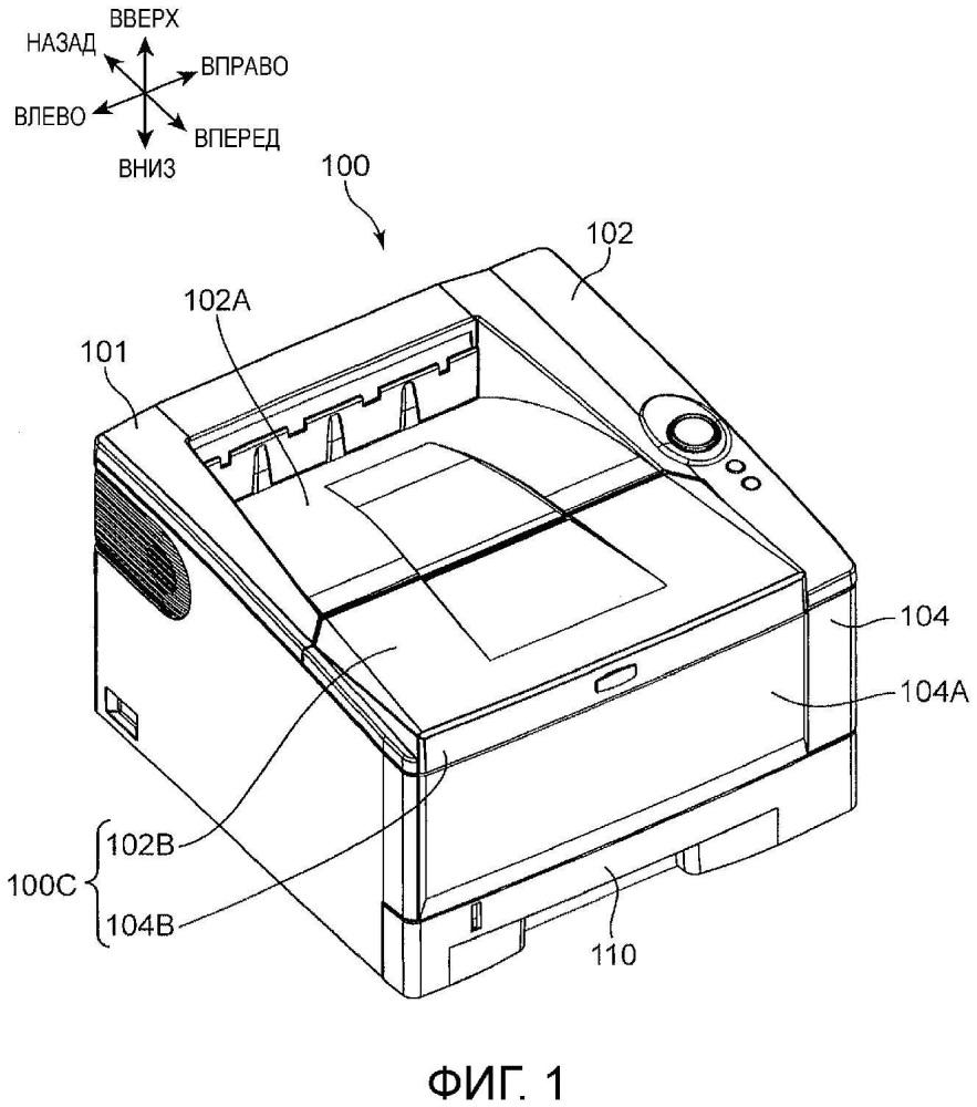 Контейнер проявителя и устройство формирования изображения, включающее в себя такой контейнер