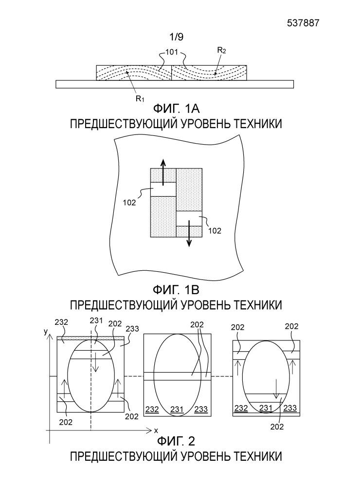 Оптический защитный компонент с отражательным эффектом, изготовление такого компонента и защищенный документ, снабженный таким компонентом