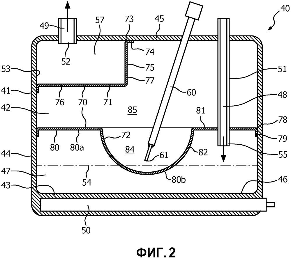 Парогенератор для устройства для обработки паром
