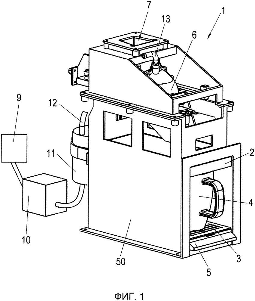 Способ и устройство для приготовления заварного напитка
