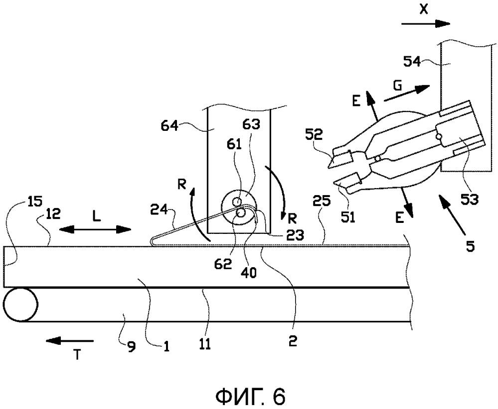 Устройство для удаления пленки и способ удаления пленки с протектора шины